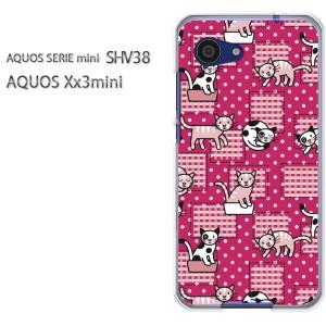 ゆうパケ送料無料スマホケース ハード SHV38 AQUOS Xx3 mini アクオス クリア 動物・猫(ピンク)/shv38-pc-new1014]