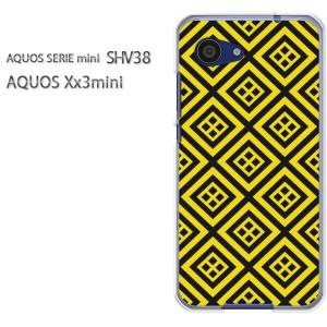 ゆうパケ送料無料スマホケース ハード SHV38 AQUOS Xx3 mini アクオス クリア 和柄(黄)/shv38-pc-new1237]