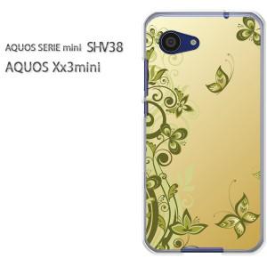 ゆうパケ送料無料スマホケース ハード SHV38 AQUOS Xx3 mini アクオス クリア 花・蝶(グリーン)/shv38-pc-new1385]