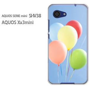 DM便送料無料スマホケース ハード SHV38 AQUOS Xx3 mini アクオス クリア [シンプル・風船(ブルー)/shv38-pc-new1496]