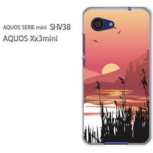 ゆうパケ送料無料スマホケース ハード SHV38 AQUOS Xx3 mini アクオス クリア [シンプル・夕日(オレンジ)/shv38-pc-new1565]
