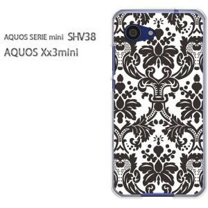 DM便送料無料スマホケース ハード SHV38 AQUOS Xx3 mini アクオス クリア [シンプル(黒)/shv38-pc-new1794]