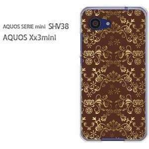 ゆうパケ送料無料スマホケース ハード SHV38 AQUOS Xx3 mini アクオス クリア 【レトロ011/shv38-PM011】