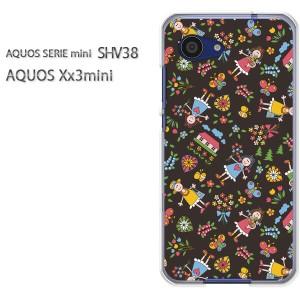 ゆうパケ送料無料スマホケース ハード SHV38 AQUOS Xx3 mini アクオス クリア 【スクール105/shv38-PM105】
