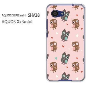 ゆうパケ送料無料スマホケース ハード SHV38 AQUOS Xx3 mini アクオス クリア 【ふくろう106/shv38-PM106】