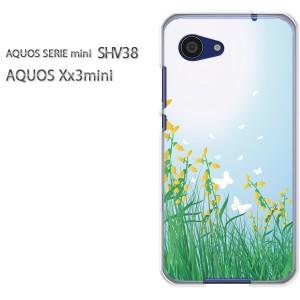 DM便送料無料スマホケース ハード SHV38 AQUOS Xx3 mini アクオス クリア 【フラワー168/shv38-PM168】