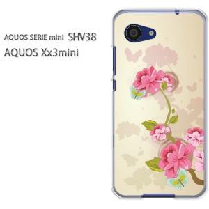 ゆうパケ送料無料スマホケース ハード SHV38 AQUOS Xx3 mini アクオス クリア 【フラワー194/shv38-PM194】