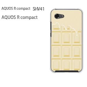 ゆうパケ送料無料 スマホケース ハード AQUOS R compact SHV41 アクオス クリア 【板チョコ 溶けてるWhiteチョコレート/shv41-M613】