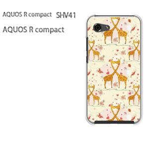 ゆうパケ送料無料 スマホケース ハード AQUOS R compact SHV41 アクオス クリア  [ハート・キリン・動物(黄)/shv41-pc-ne107]