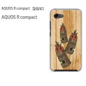 DM便送料無料 スマホケース ハード AQUOS R compact SHV41 アクオス クリア  [ウッド・シンプル(ベージュ)/shv41-pc-ne417]