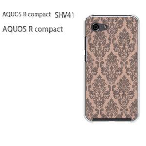 ゆうパケ送料無料 スマホケース ハード AQUOS R compact SHV41 アクオス クリア シンプル(ブラウン)/shv41-pc-new0300]