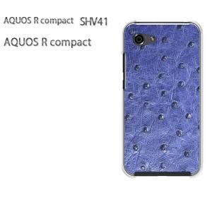 DM便送料無料 スマホケース ハード AQUOS R compact SHV41 アクオス クリア [オーストリッチ・動物(ブルー)/shv41-pc-new0473]