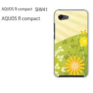 ゆうパケ送料無料 スマホケース ハード AQUOS R compact SHV41 アクオス クリア [花(グリーン)/shv41-pc-new0626]