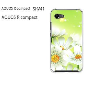 ゆうパケ送料無料 スマホケース ハード AQUOS R compact SHV41 アクオス クリア 花(グリーン)/shv41-pc-new0641]
