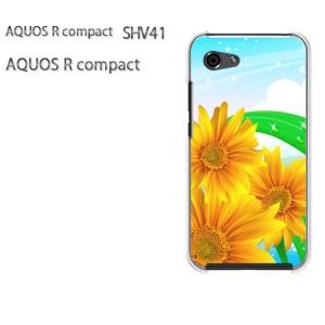 ゆうパケ送料無料 スマホケース ハード AQUOS R compact SHV41 アクオス クリア 夏・シンプル・花(オレンジ)/shv41-pc-new0796]
