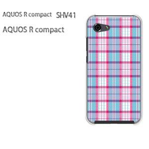 ゆうパケ送料無料 スマホケース ハード AQUOS R compact SHV41 アクオス クリア チェック(ブルー・ピンク)/shv41-pc-new0913]
