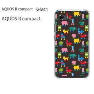 ゆうパケ送料無料 スマホケース ハード AQUOS R compact SHV41 アクオス クリア 動物(黒)/shv41-pc-new0994]