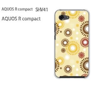 ゆうパケ送料無料 スマホケース ハード AQUOS R compact SHV41 アクオス クリア [花・ドット(ベージュ)/shv41-pc-new1046]