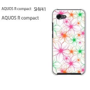 ゆうパケ送料無料 スマホケース ハード AQUOS R compact SHV41 アクオス クリア シンプル・花(白)/shv41-pc-new1050]