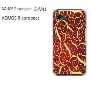 ゆうパケ送料無料 スマホケース ハード AQUOS R compact SHV41 アクオス クリア [星・リボン(赤)/shv41-pc-new1154]