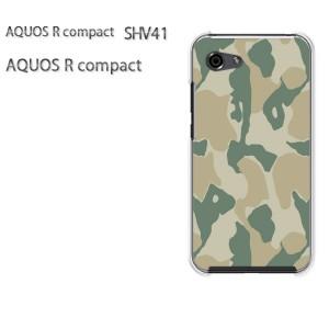 ゆうパケ送料無料 スマホケース ハード AQUOS R compact SHV41 アクオス クリア 迷彩・シンプル(グリーン)/shv41-pc-new1179]