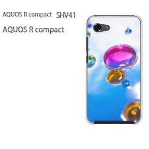 ゆうパケ送料無料 スマホケース ハード AQUOS R compact SHV41 アクオス クリア シンプル・夏(ブルー)/shv41-pc-new1510]