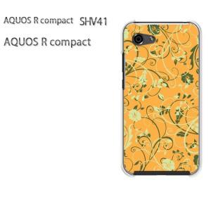 ゆうパケ送料無料 スマホケース ハード AQUOS R compact SHV41 アクオス クリア 花・葉(オレンジ)/shv41-pc-new1687]