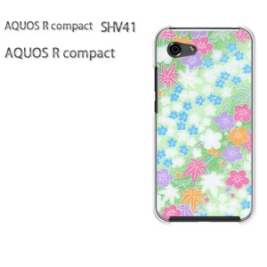 ゆうパケ送料無料 スマホケース ハード AQUOS R compact SHV41 アクオス クリア 和柄(グリーン)/shv41-pc-new1863]