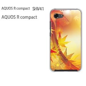 ゆうパケ送料無料 スマホケース ハード AQUOS R compact SHV41 アクオス クリア 【秋244/shv41-PM244】