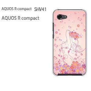 DM便送料無料 スマホケース ハード AQUOS R compact SHV41 アクオス クリア 【フラワー277/shv41-PM277】
