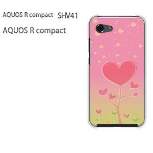 ゆうパケ送料無料 スマホケース ハード AQUOS R compact SHV41 アクオス クリア 【ハート278/shv41-PM278】