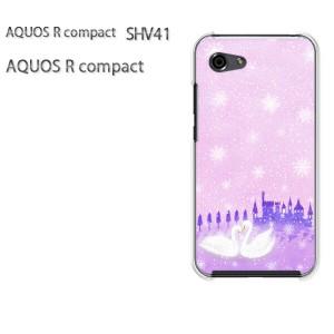 ゆうパケ送料無料 スマホケース ハード AQUOS R compact SHV41 アクオス クリア 【白鳥351/shv41-PM351】