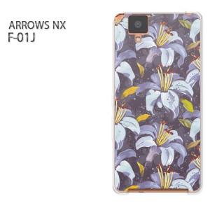 ゆうパケ送料無料スマホケース ハード ARROWS NX F-01Jクリア 花(紫)/f01j-pc-new0081]