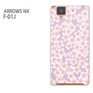 ゆうパケ送料無料スマホケース ハード ARROWS NX F-01Jクリア 花(紫)/f01j-pc-new0660]
