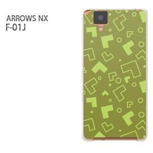 ゆうパケ送料無料スマホケース ハード ARROWS NX F-01Jクリア シンプル(グリーン)/f01j-pc-new1123]