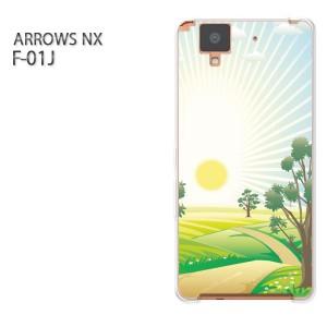 ゆうパケ送料無料スマホケース ハード ARROWS NX F-01Jクリア シンプル・太陽(黄)/f01j-pc-new1584]