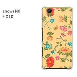 ゆうパケ送料無料 スマホケース ハード arrows NX F-01Kクリア [花(オレンジ)/f01k-pc-new0016]