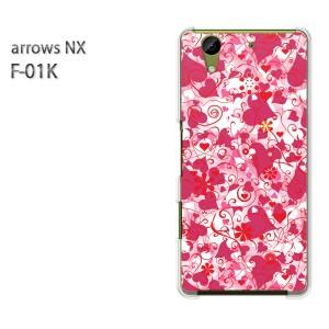 ゆうパケ送料無料 スマホケース ハード arrows NX F-01Kクリア [ハート(ピンク)/f01k-pc-new1057]