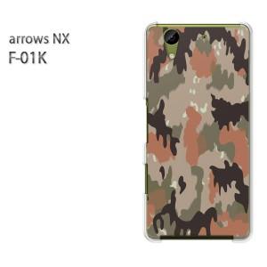 ゆうパケ送料無料 スマホケース ハード arrows NX F-01Kクリア [迷彩・シンプル(ブラウン)/f01k-pc-new1198]