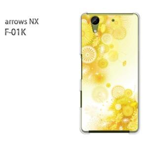 ゆうパケ送料無料 スマホケース ハード arrows NX F-01Kクリア 【フラワー170/f01k-PM170】
