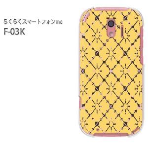 ゆうパケ送料無料 スマホケース らくらくスマートフォンme F-03Kクリア [和柄(黄)/f03k-pc-new1239]