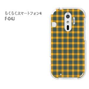 ゆうパケ送料無料スマホケース ハード らくらくスマートフォン4 F-04Jクリア チェック(グリーン)/f04j-pc-new0863]
