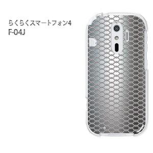 ゆうパケ送料無料スマホケース ハード らくらくスマートフォン4 F-04Jクリア シンプル・メタル(シルバー)/f04j-pc-new1367]