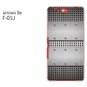 ゆうパケ送料無料 スマホケース ハード arrows Be F-05Jクリア  [シンプル・メタル(シルバー)/f05j-pc-ne147]