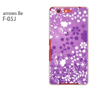 ゆうパケ送料無料 スマホケース ハード arrows Be F-05Jクリア  花・シンプル(紫)/f05j-pc-ne274]