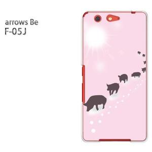 ゆうパケ送料無料 スマホケース ハード arrows Be F-05Jクリア  シンプル・動物・ブタ(ピンク)/f05j-pc-ne331]