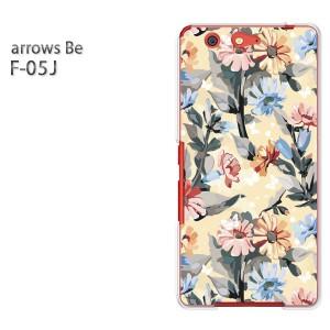 DM便送料無料 スマホケース ハード arrows Be F-05Jクリア [花(ベージュ)/f05j-pc-new0005]