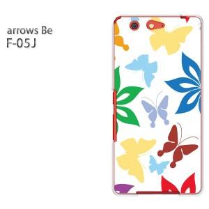 ゆうパケ送料無料 スマホケース ハード arrows Be F-05Jクリア [花・蝶(ブルー)/f05j-pc-new0036]