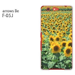 DM便送料無料 スマホケース ハード arrows Be F-05Jクリア [花・ひまわり(黄)/f05j-pc-new0489]