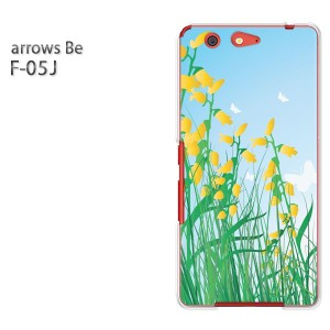 ゆうパケ送料無料 スマホケース ハード arrows Be F-05Jクリア [花(グリーン)/f05j-pc-new0657]